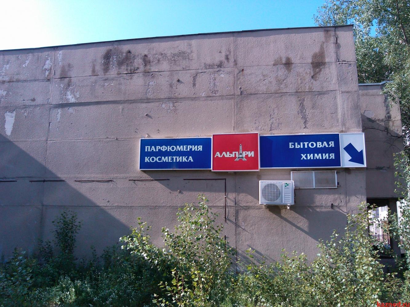 Сдам офисно-торговое помещение Адоратского, д.12, 26 м2  (миниатюра №6)