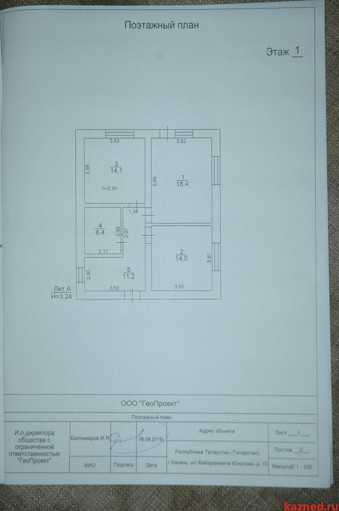 Коттедж 125 м² на участке 5 сот. (миниатюра №4)
