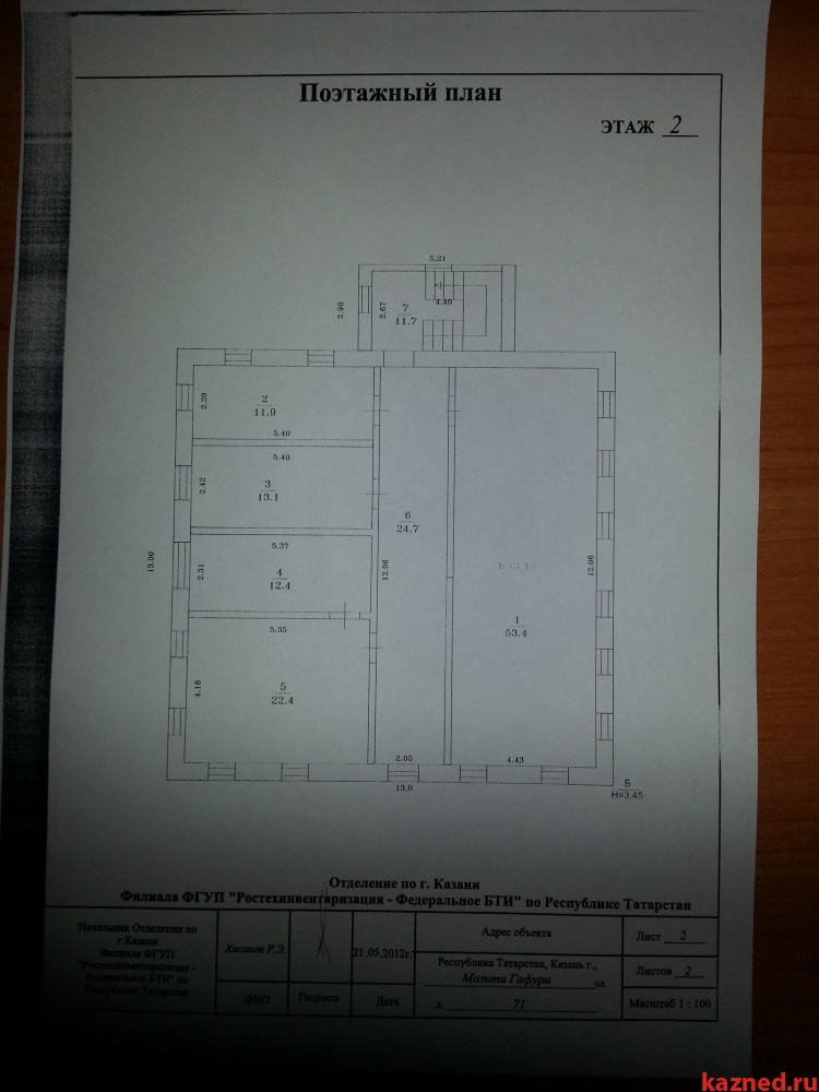 Продажа  офисно-торговые Мазита Гафури д.71, 311 м2  (миниатюра №3)