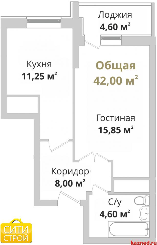 Продам 1-комн.квартиру Гвардейская, 41,55 м2  (миниатюра №1)