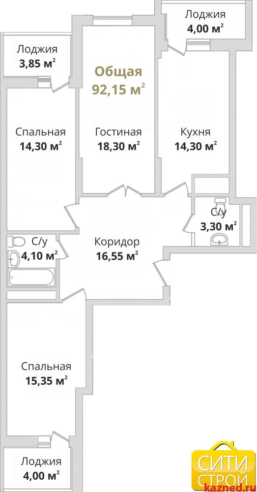 Продажа 3-к квартиры Гвардейская, 94 м2  (миниатюра №1)