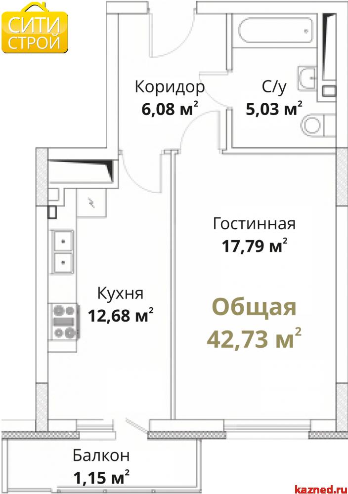 Продажа 1-к квартиры Проточная, 43 м² (миниатюра №1)
