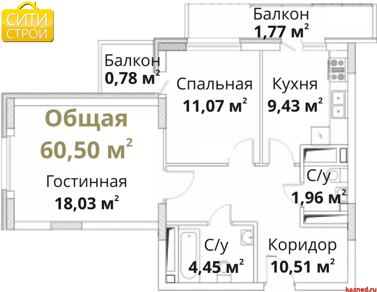 Продажа 2-к квартиры Проточная, 62 м2  (миниатюра №1)