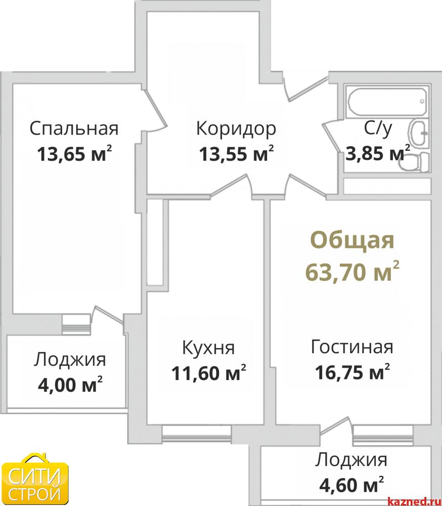 Продажа 2-к квартиры Гвардейская, 64 м2  (миниатюра №2)