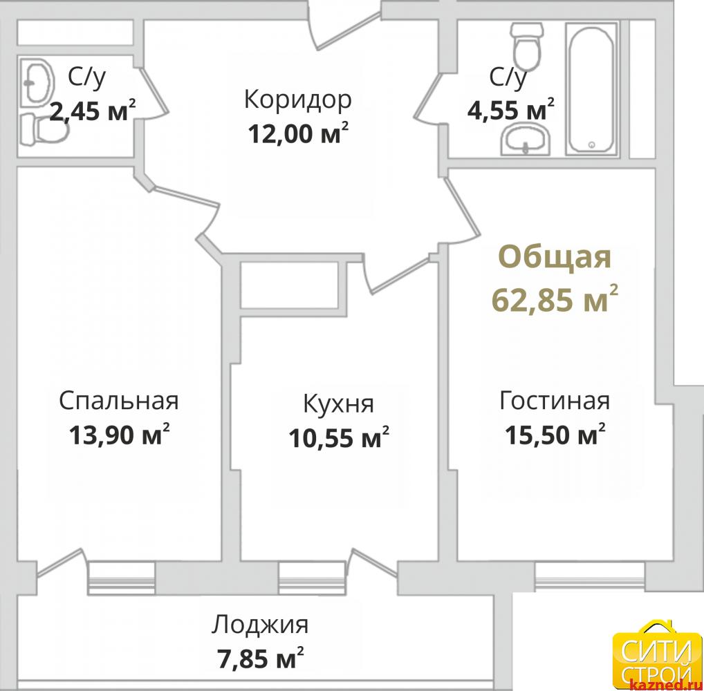 Продажа 2-к квартиры Гвардейская, 62 м2  (миниатюра №1)
