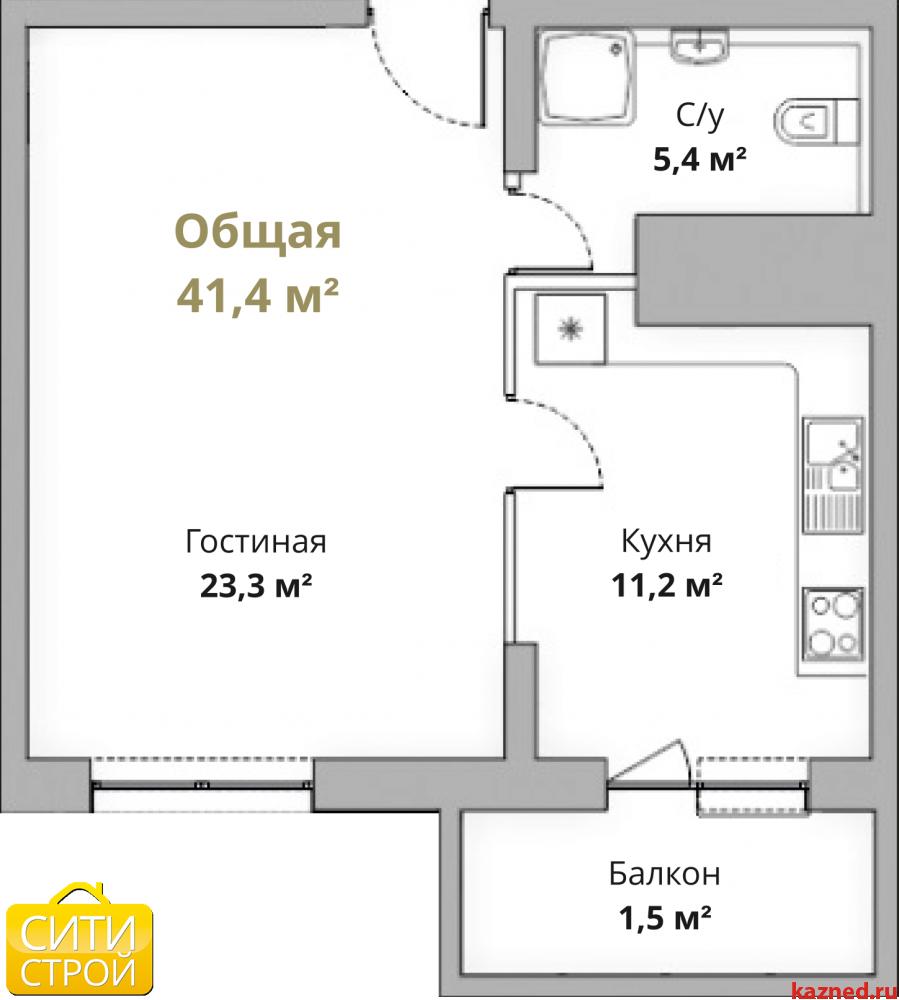 Продажа 1-к квартиры Камая, д.8а, 2 очередь, 41 м2  (миниатюра №5)