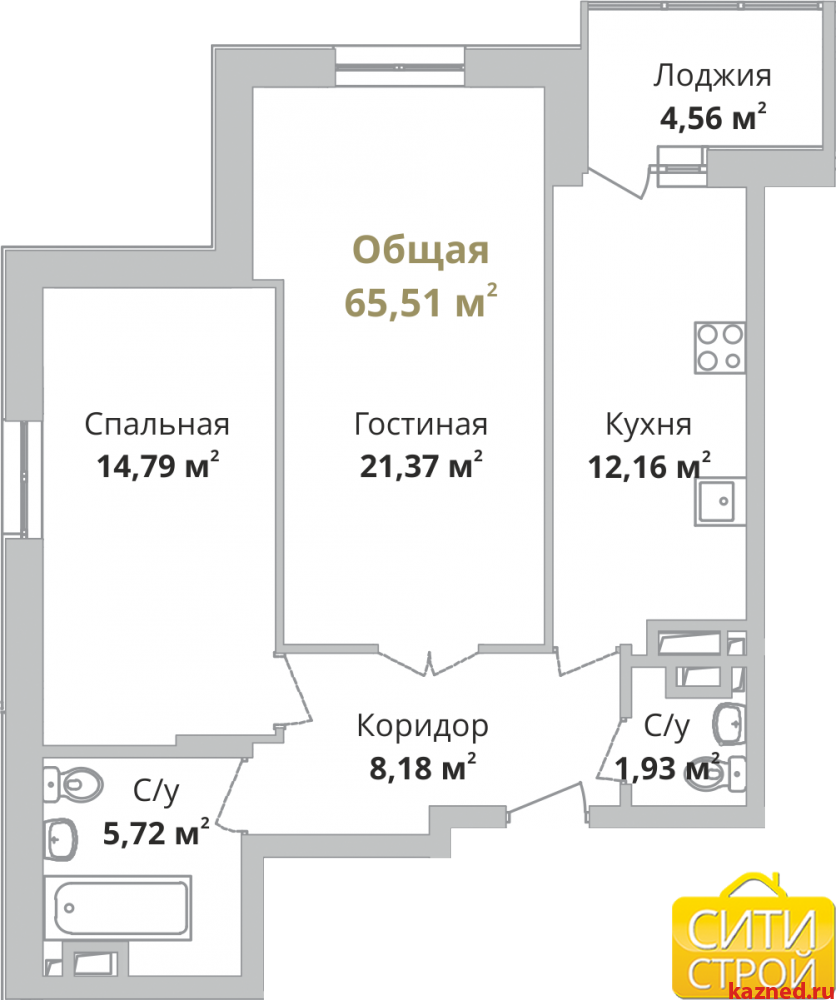 Продажа 2-к квартиры Камая, 3 очередь, 65 м²  (миниатюра №1)