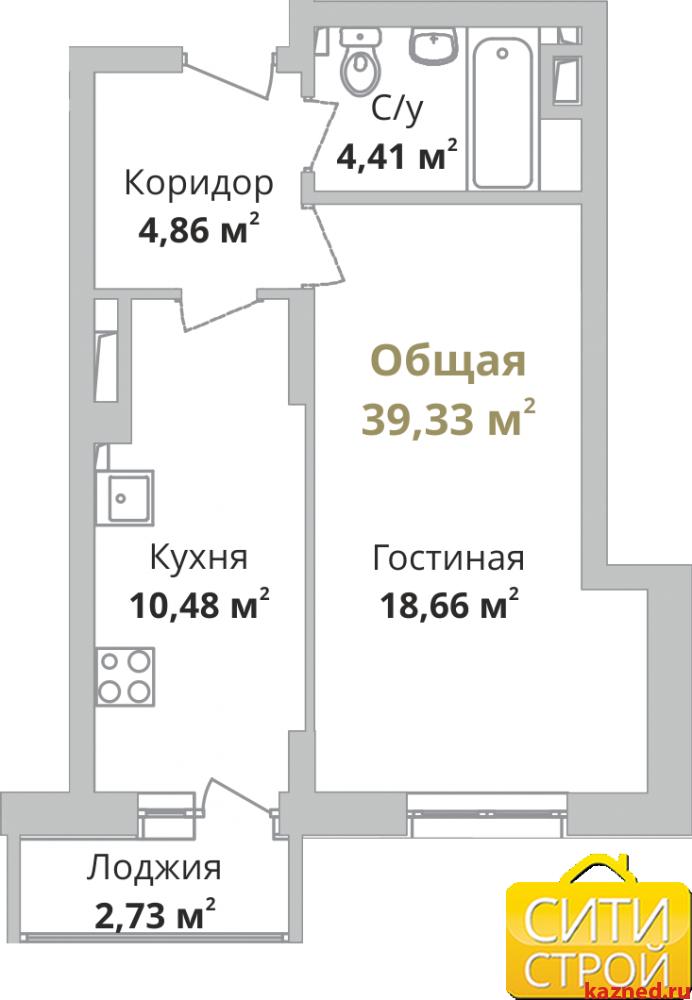 Продажа 1-к квартиры Камая, 3 очередь, 39 м² (миниатюра №1)