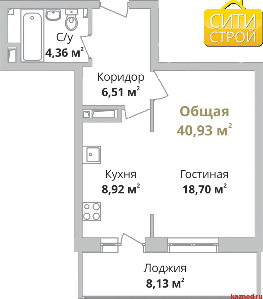 Продажа 1-к квартиры Камая, 3 очередь, 40 м2  (миниатюра №2)