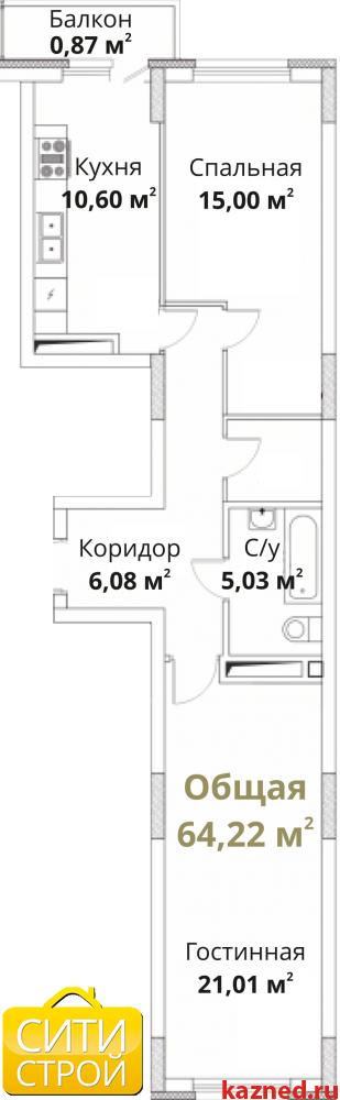 Продам 2-комн.квартиру Проточная, 65,1 м2  (миниатюра №1)