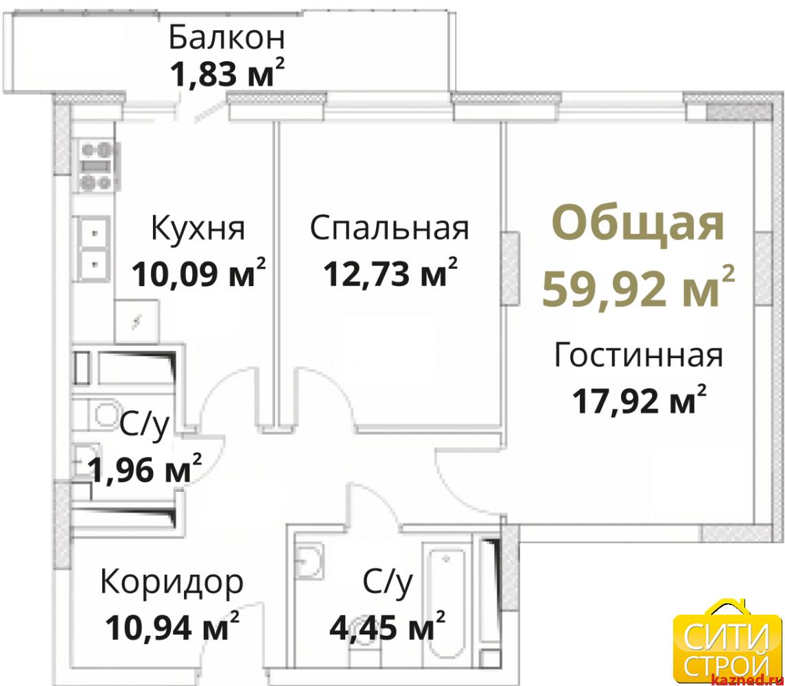 Продажа 2-к квартиры Проточная, 63 м2  (миниатюра №1)