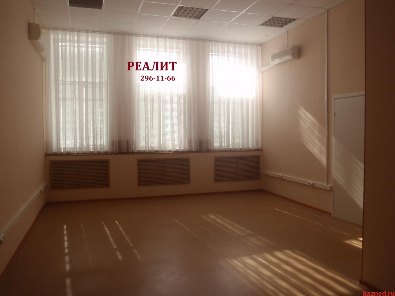 Продажа  офисно-торговые Гладилова, 1021 м² (миниатюра №2)