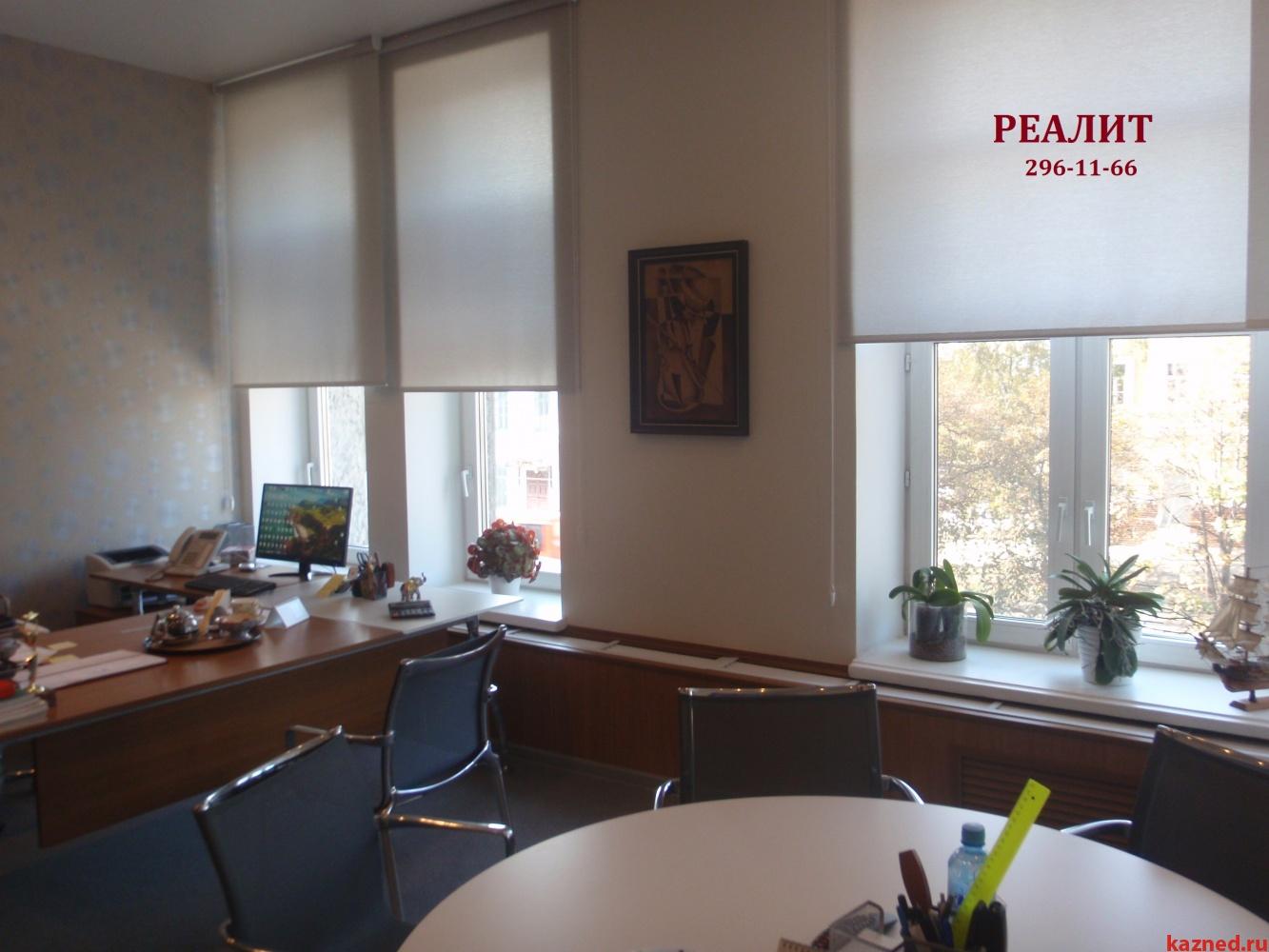 Продажа  офисно-торговые Гладилова, 1021 м² (миниатюра №5)