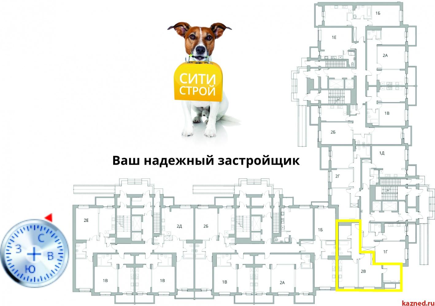 Продажа 2-к квартиры Камая 8, 1 очередь, 70 м2  (миниатюра №3)