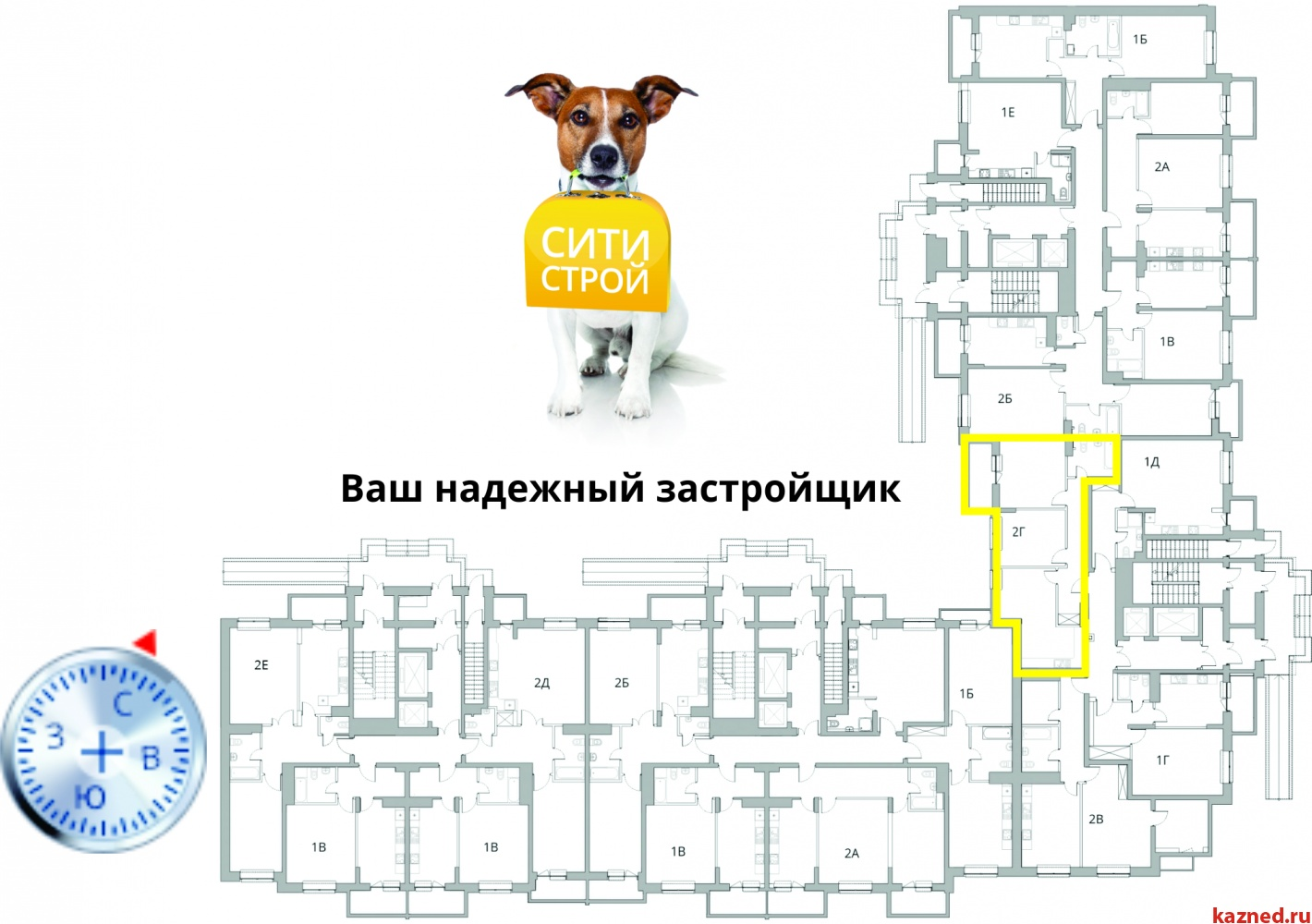 Продажа 2-к квартиры Камая 8, 1 очередь, 69 м2  (миниатюра №2)