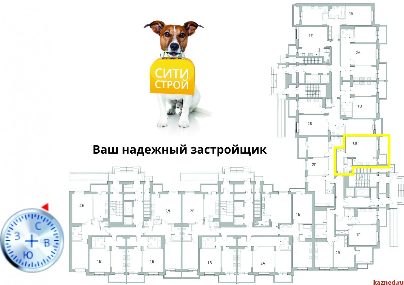 Продажа 1-к квартиры Камая 8, 1 очередь, 48 м2  (миниатюра №2)