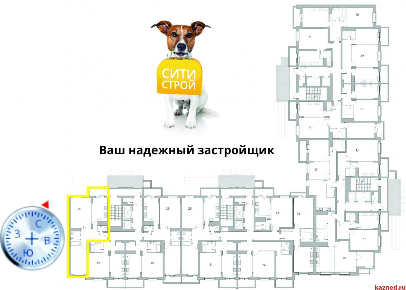 Продажа 2-к квартиры Камая 8, 1 очередь, 71 м²  (миниатюра №2)