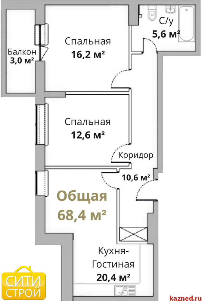Продажа 2-к квартиры Камая 8а, 2 очередь, 69 м2  (миниатюра №1)