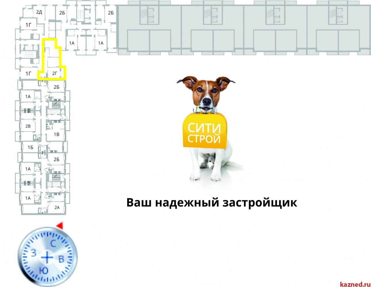 Продажа 2-к квартиры Камая 8а, 2 очередь, 69 м2  (миниатюра №2)