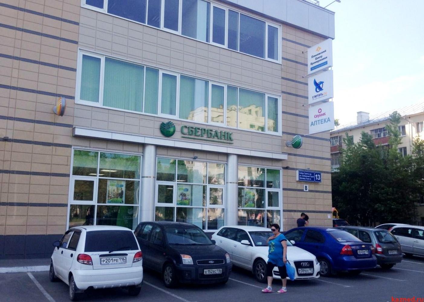 Продажа  офисно-торговые Сибирский тракт д.13, 2568 м2  (миниатюра №5)