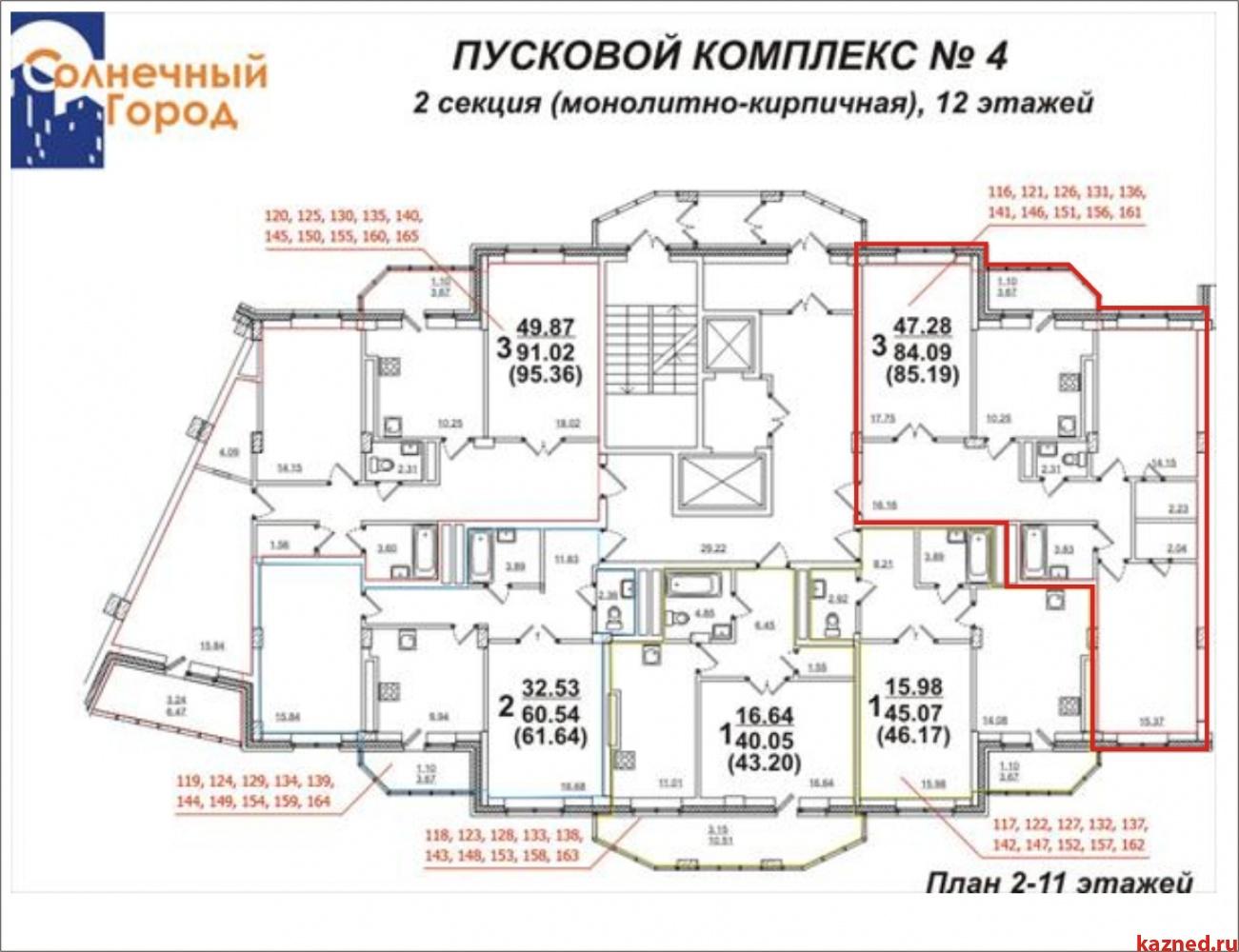 """ЖК""""Солнечный город"""" ул. Баки Урманче,6 (миниатюра №1)"""