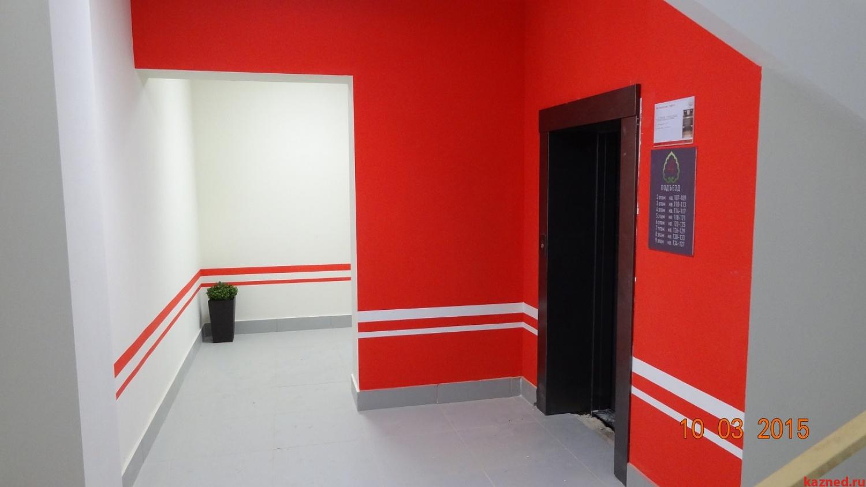 Продажа 1-к квартиры ЖК Весна (Мамадышский тракт), 36 м² (миниатюра №1)