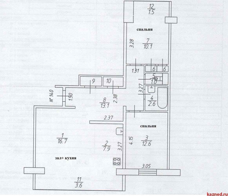 Продам 3-комн.квартиру Завойского, 22, 69 м2  (миниатюра №9)