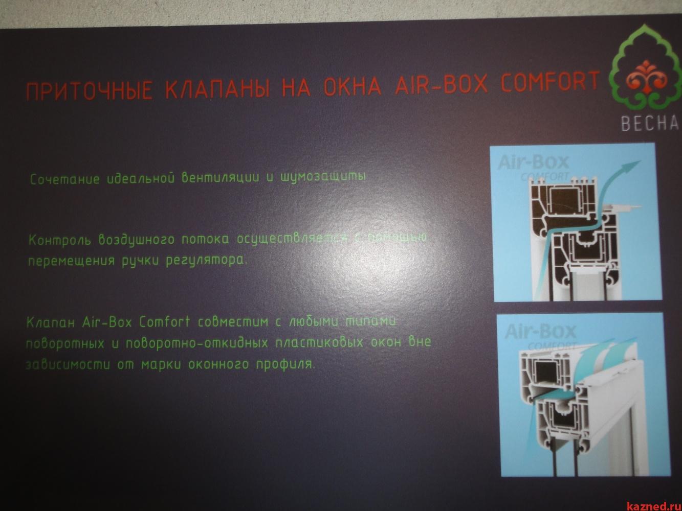 Продажа 1-к квартиры Мамадышский тракт, 36 м²  (миниатюра №5)
