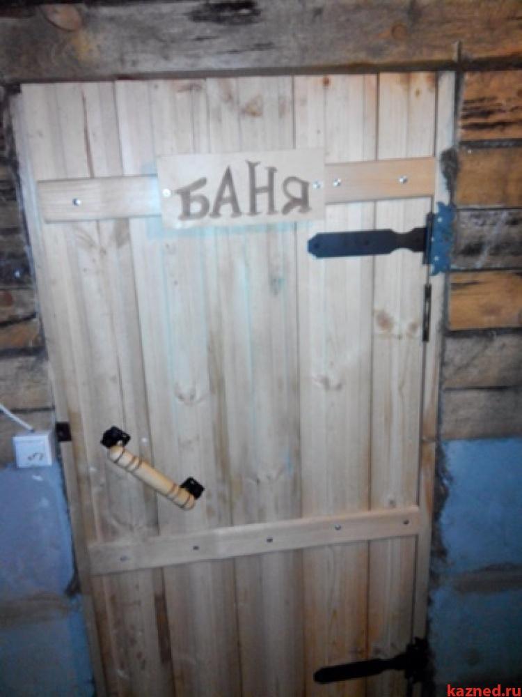 Продам дом самосырово, ул. Овражная, 87 м2  (миниатюра №10)