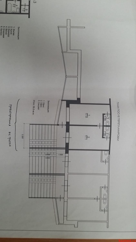 Аренда 1 линия 18.5 м. (миниатюра №5)