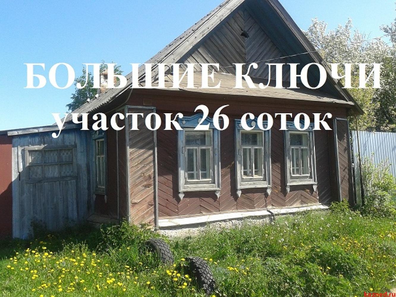 Продажа  дома Нагорная, 41 м2  (миниатюра №1)