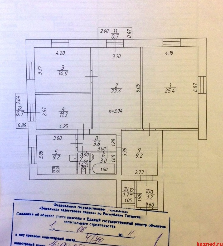 Продажа 4-комн.квартиру Журналистов, 7, 106 м2  (миниатюра №4)