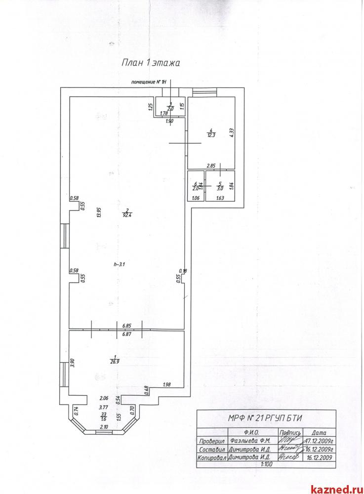 Продам офисно-торговое помещение Карла Маркса,3, 140 м2  (миниатюра №10)