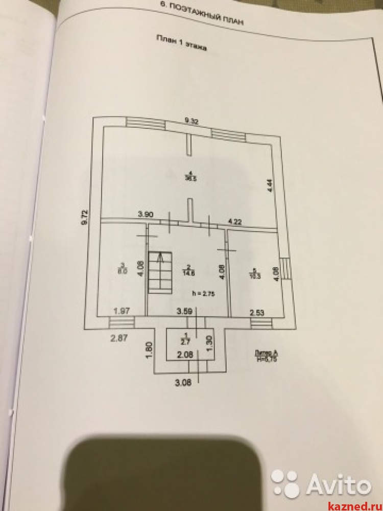 Дом 145 м² на участке 5 сот. (миниатюра №4)