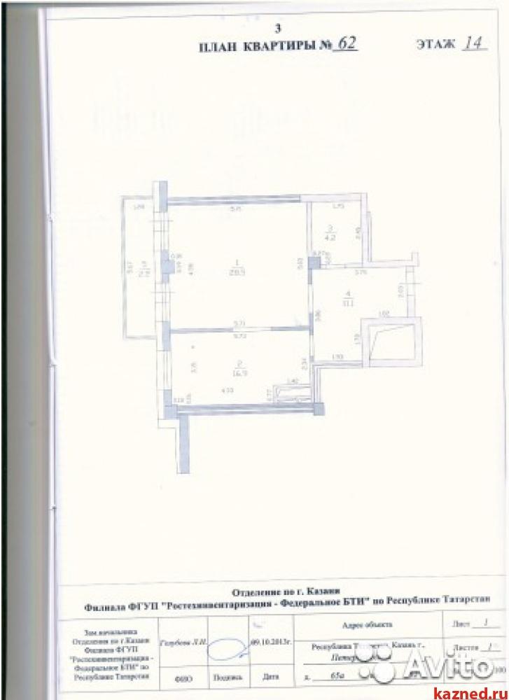 Продажа 2-к квартиры петербургская 65 а, 66 м²  (миниатюра №2)