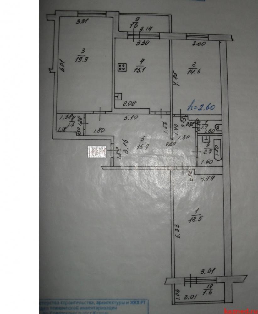 Продажа 3-к квартиры Проспект Победы,78, 94 м2  (миниатюра №3)