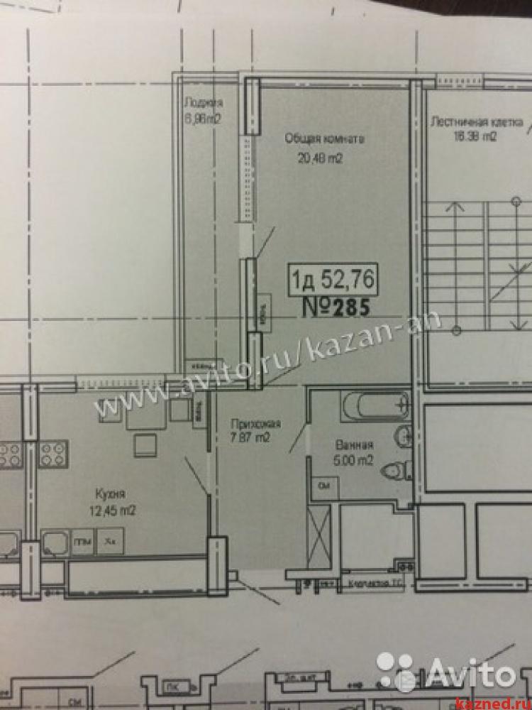 Продажа 1-к квартиры Генерала Баруди, д. 4, 53 м²  (миниатюра №4)