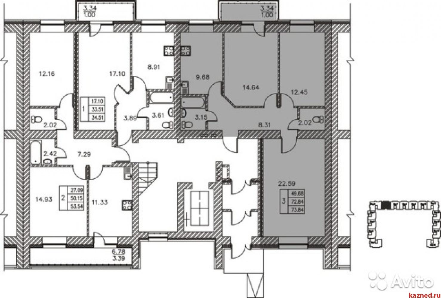 Продажа 3-к квартиры ЖК Весна,ул Мамадышский Тракт дом 2, 81 м² (миниатюра №1)