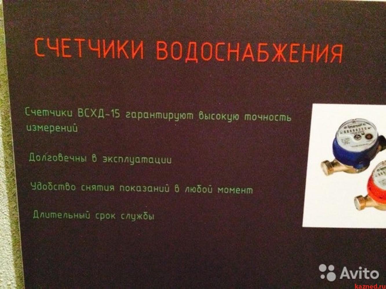 Продажа 1-к квартиры Мамадышский тракт д 1 ЖК Весна, 0 м²  (миниатюра №7)