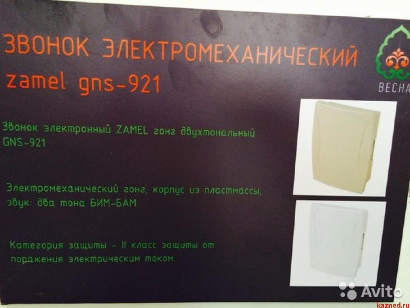 Продажа 1-к квартиры Мамадышский тракт д 1 ЖК Весна, 0 м²  (миниатюра №8)