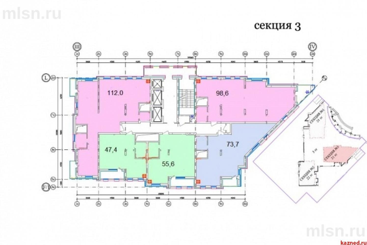 Продажа 3-комн.квартиру Павлюхина,110В, 114 м2  (миниатюра №3)