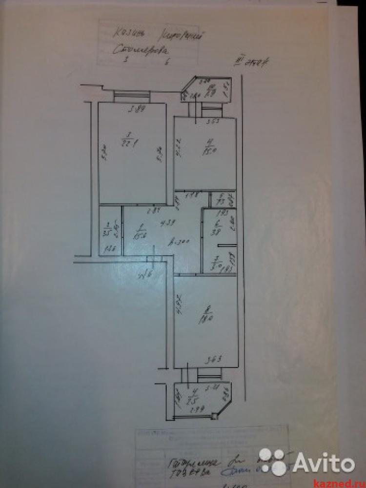 Продажа 2-к квартиры Николая Столярова,3, 88 м2  (миниатюра №5)