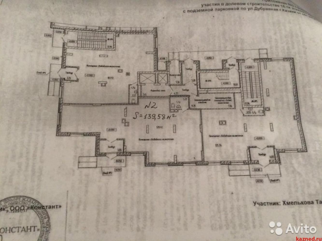 Продажа  Офисно-торговые Дубравная,16, 139 м2  (миниатюра №3)