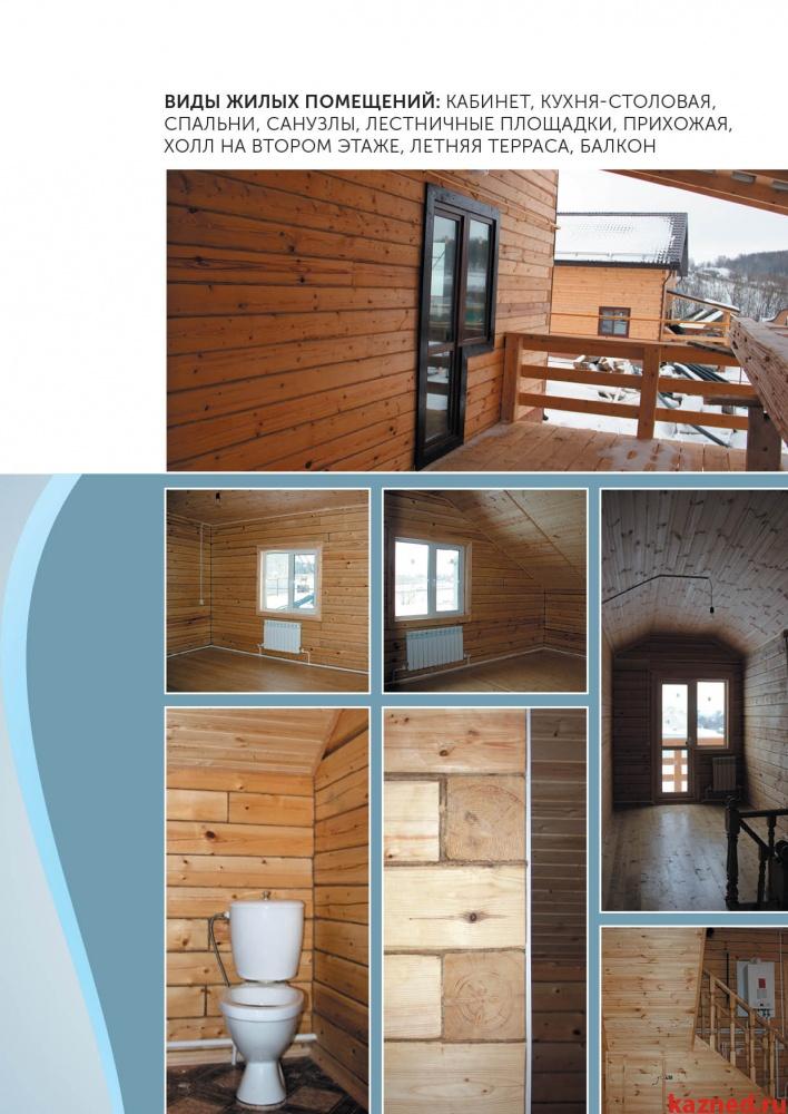 Продажа  дома Луговая, 7А, 173 м² (миниатюра №14)