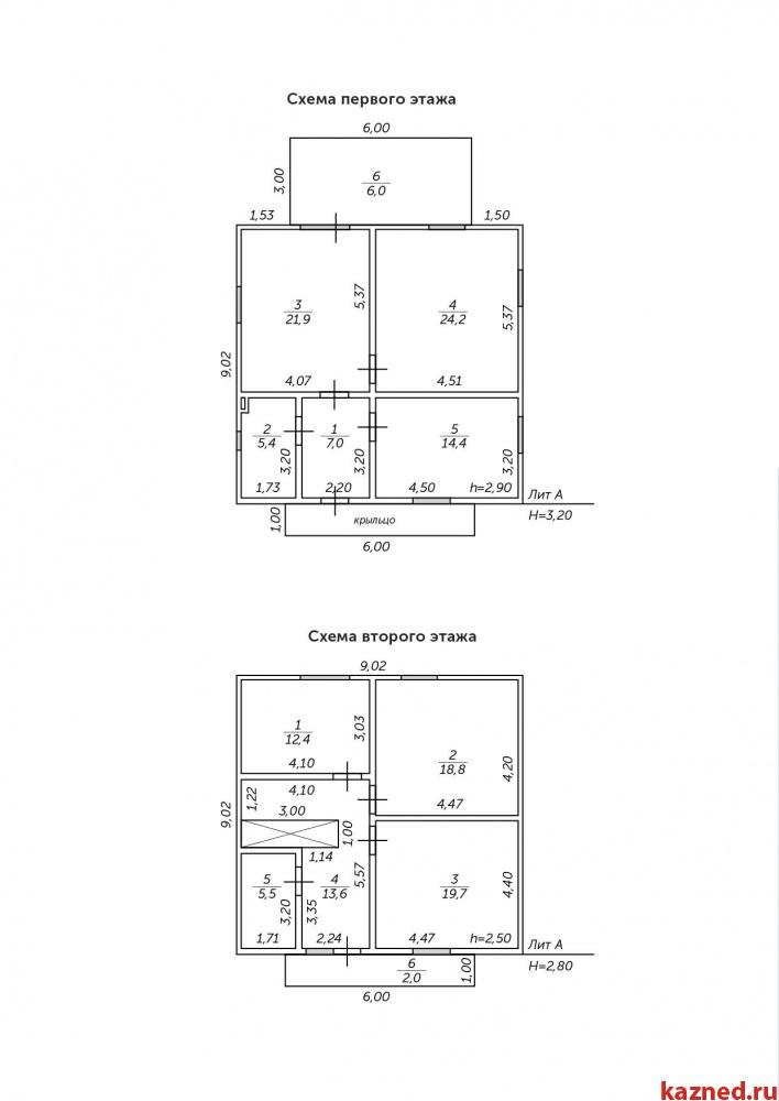 Продажа  дома Луговая, 7А, 173 м² (миниатюра №13)