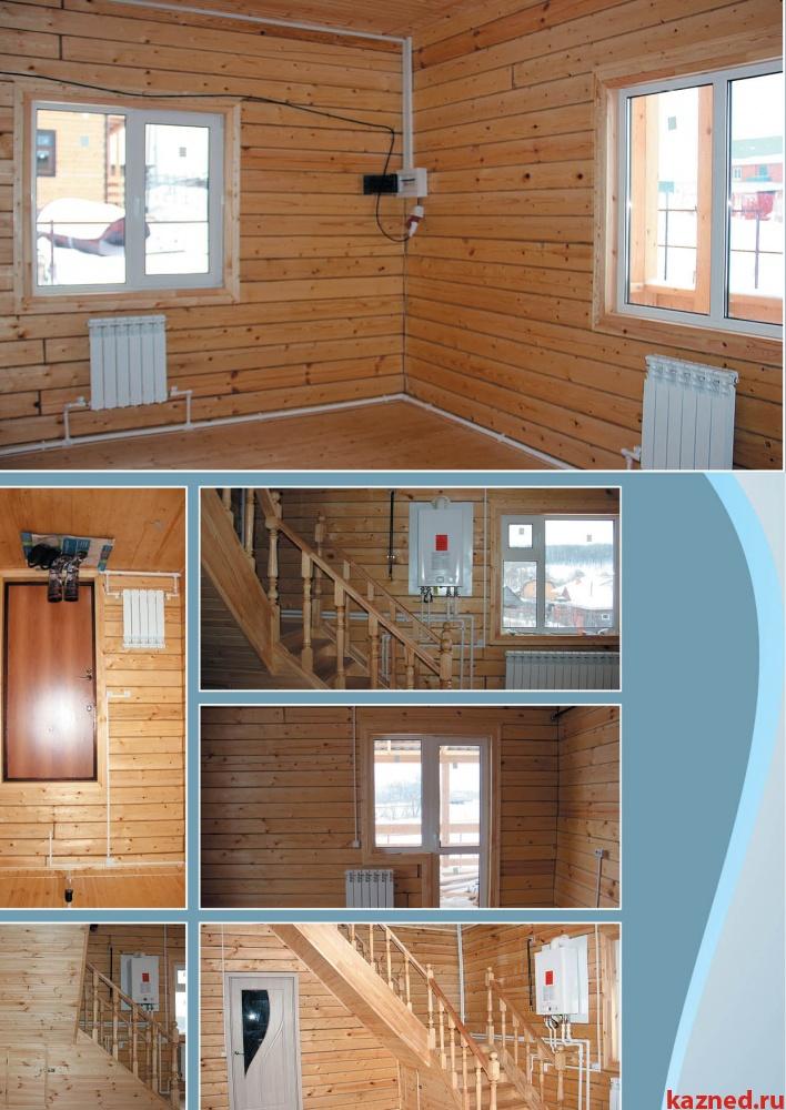Продажа  дома Луговая, 7А, 173 м² (миниатюра №15)