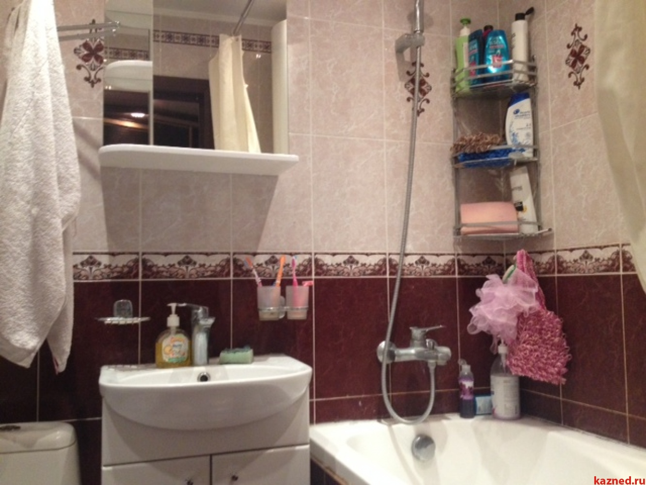 Продажа 1-к квартиры Магистральная,4а, 36 м2  (миниатюра №2)