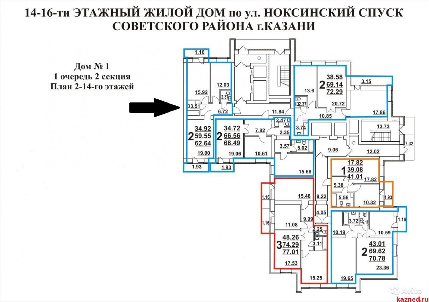 2-квартира, 63 кв.м. ул. Ноксинский спуск (миниатюра №2)