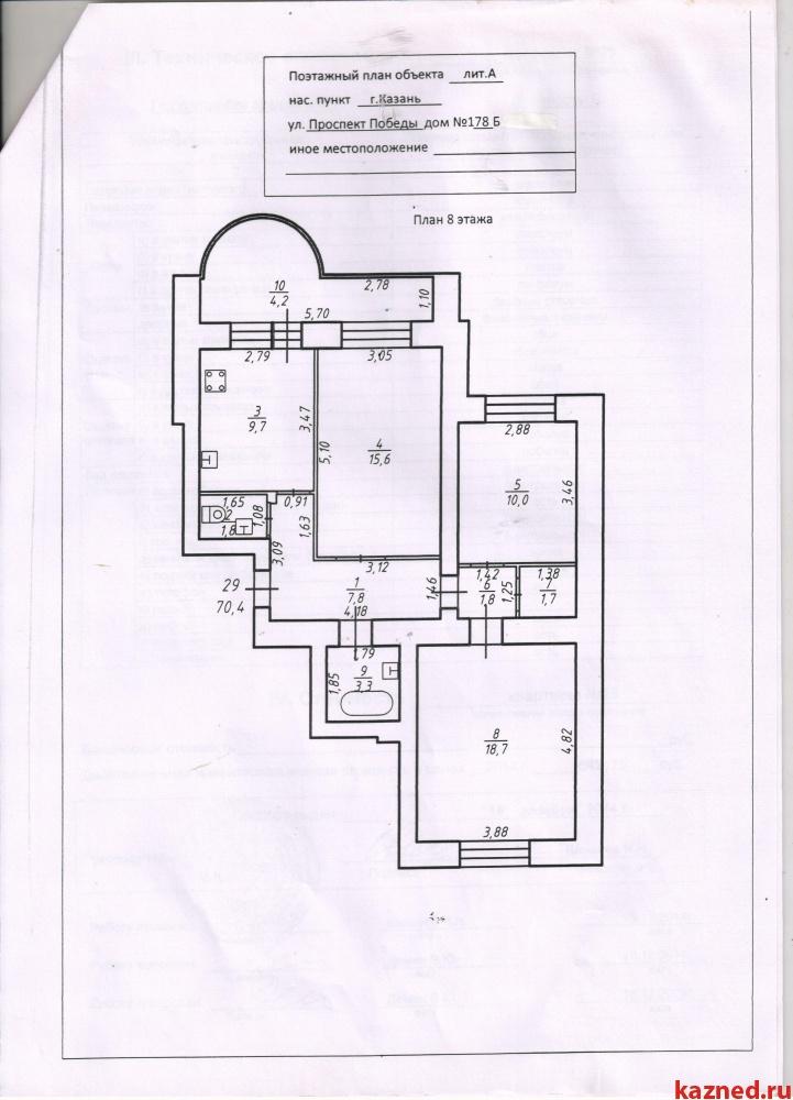 3- комнатная квартира Советский район. (миниатюра №1)
