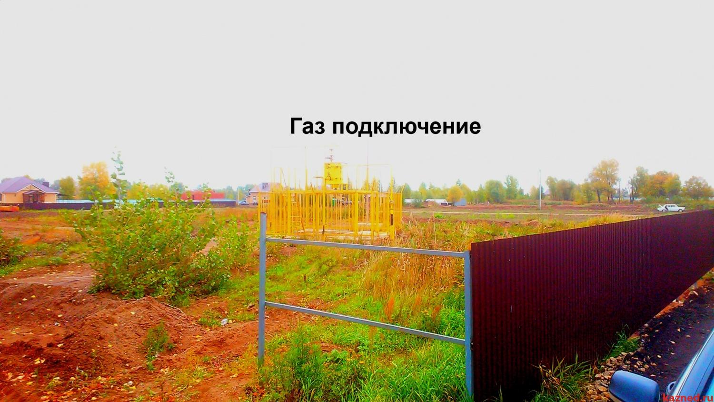 На р.Каме-В Черте города-Продажа Земельных участков ИЖС от 10соток до  (миниатюра №30)